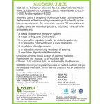 Bhumija Lifesciences Aloevera Fiber Rich Juice (Sugar Free) 1 Ltr.