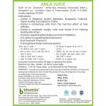Bhumija Lifesciences Amla Juice (Sugar Free) 1 Ltr. (Pack of Five)