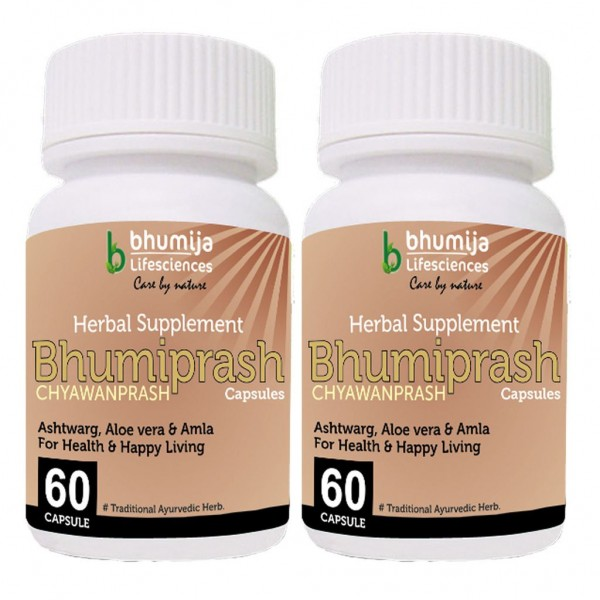 Bhumija Lifesciences Chywanprash Capsules (Bhumi Prash) 60's (Pack of Two)