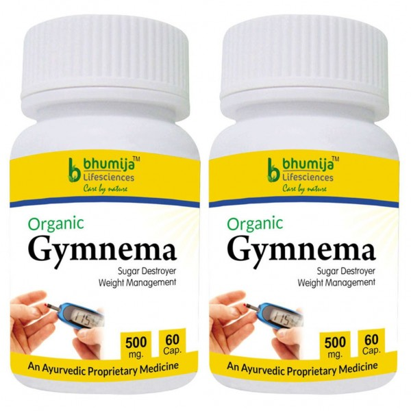 Bhumija Lifesciences Gymnema Sylvestre Capsules 60's (Pack of Two)
