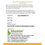 Bhumija Lifesciences VitaminE Liquid (ClearVitE) 30ml.(Pack of 5)