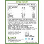 Bhumija Lifesciences Noni Juice (Sugar Free) 1 Ltr. (Pack of Three)