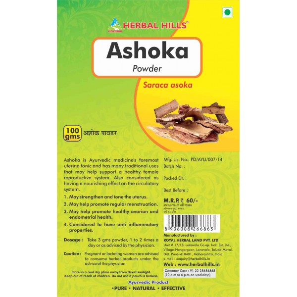 Herbal Hills Ashoka Powder 100 Gms Powder