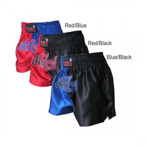 USI Muay Thai Shorts (Blue/Black)