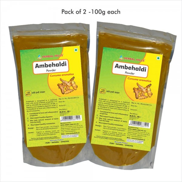 Herbal Hills Ambehaldi Powder 100 Gms Powder