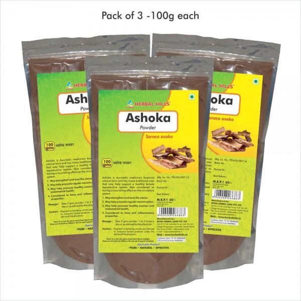 Herbal Hills Ashoka Powder 1 Kg Powder