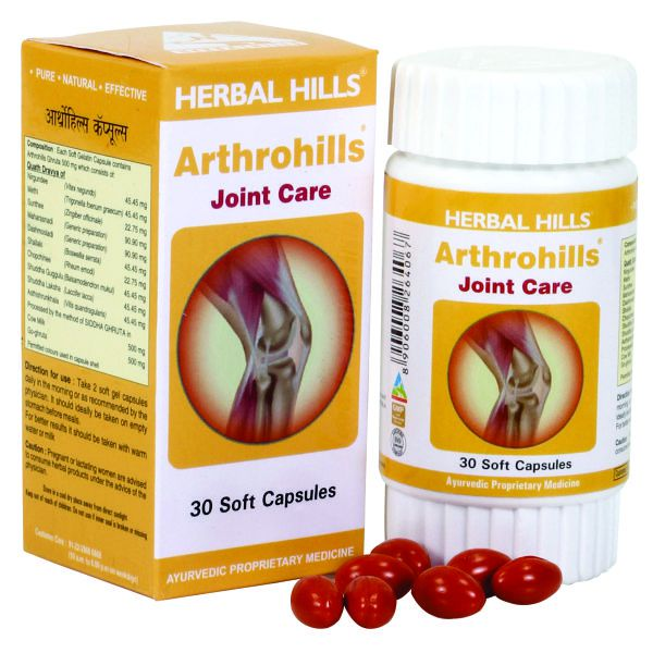 Herbal Hills Arthrohills 30 Capsule