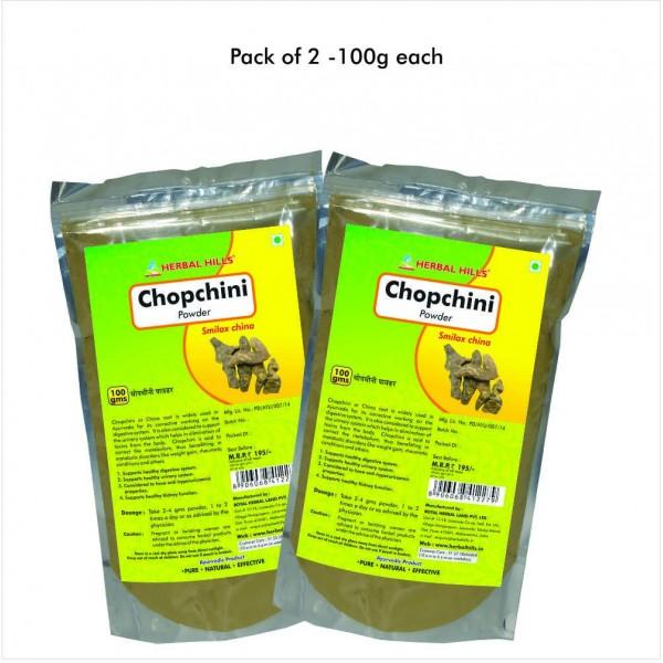 Herbal Hills Chopchini Powder 100 Gms Powder