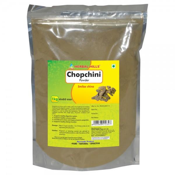 Herbal Hills Chopchini Powder 1 Kg Powder