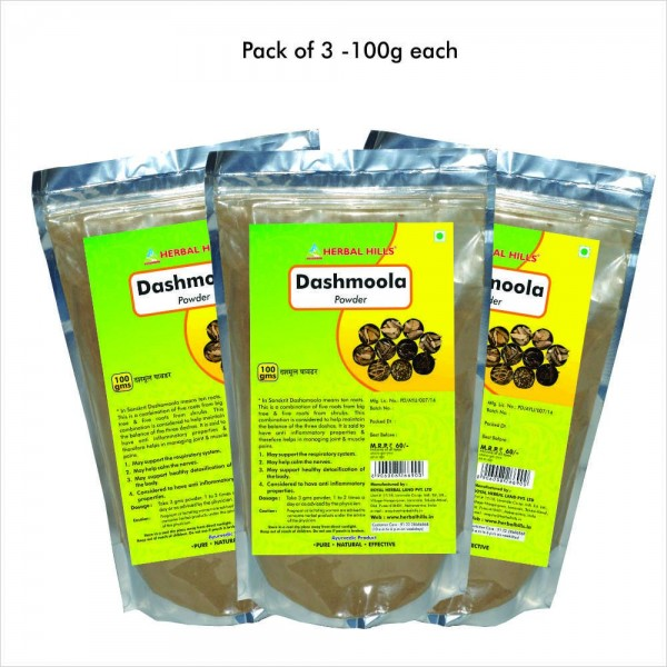 Herbal Hills Dashamool Powder 100 Gms Powder