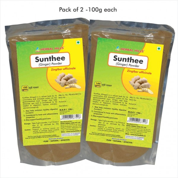 Herbal Hills Sunthee (Ginger) Powder 100 Gms Powder