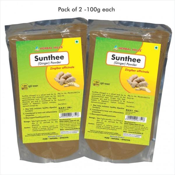 Herbal Hills Sunthee (Ginger) Powder 100 Gms Powder