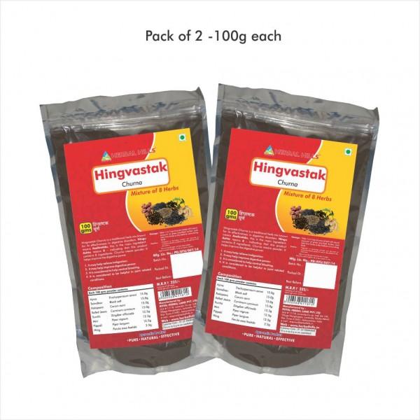 Herbal Hills Hingvastak Churna 100 Gms Powder