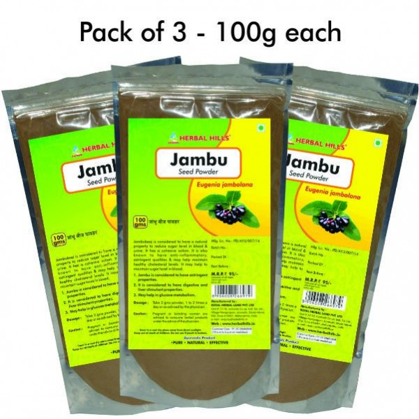 Herbal Hills Jambu Beej Powder 100 Gms Powder