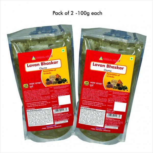 Herbal Hills Lavan Bhaskar Churna 100 Gms Powder