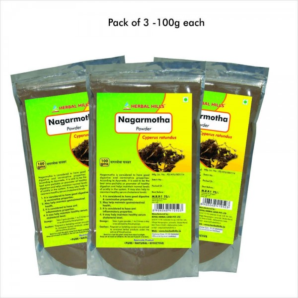 Herbal Hills Nagarmotha Powder 100 Gms Powder