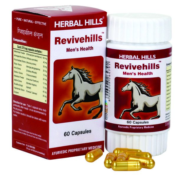 Herbal Hills Revivehills 60