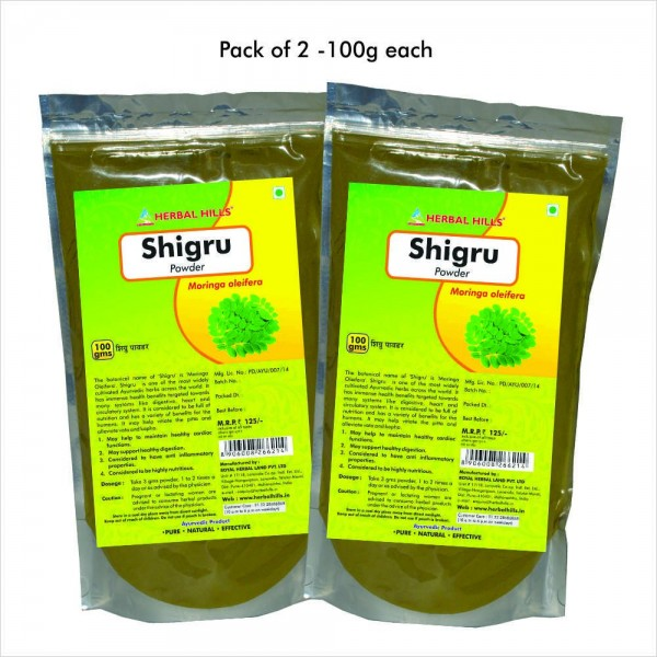 Herbal Hills Shigru Powder 100 Gms Powder