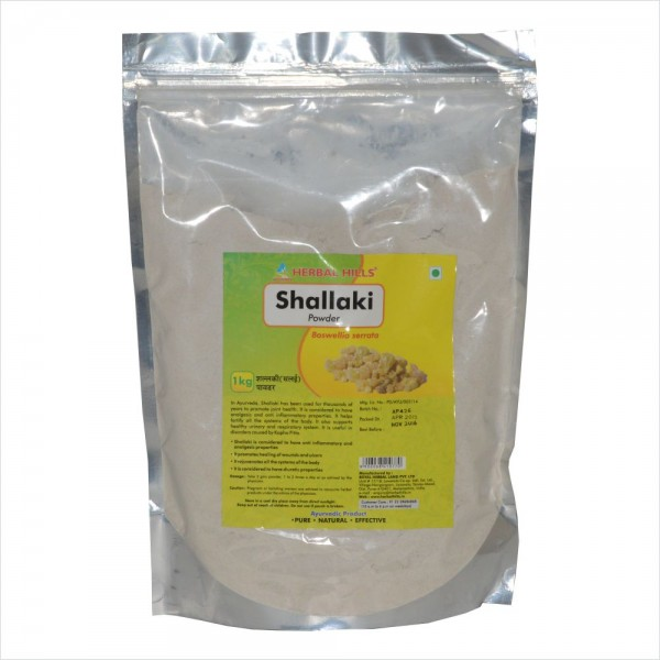 Herbal Hills Shallaki Powder 1 Kg Powder