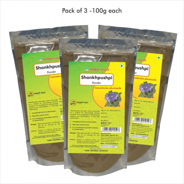 Herbal Hills Shankhpushpi 100 Gms Powder