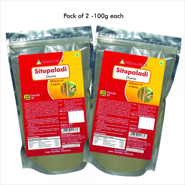 Herbal Hills Sitopaladi Churna 100 Gms Powder