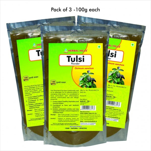 Herbal Hills Tulsi Powder 100 Gms Powder
