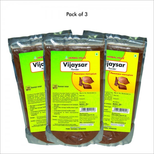 Herbal Hills Vijaysar Powder 100 Gms Powder